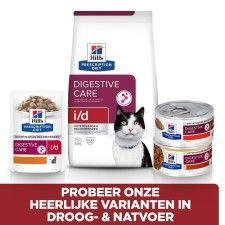 AFP Sparkle Toothpaste Pindakaas