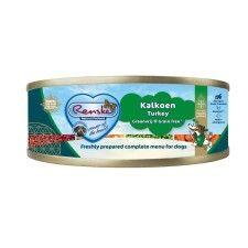 Jbl schildpadvoer pro baby 100 ml